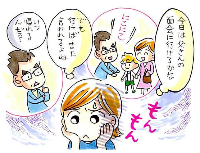 「いつ家に帰れる?」ついに来た!恐れていた問いが…父さんの施設入所(3)