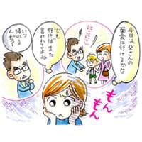 「いつ家に帰れる?」 ついに来た!恐れていた問いが…―父さんの施設入所(3)