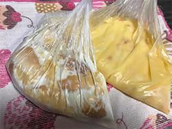 パッククッキングおにぎり粥(2)の2 右のポリ袋です