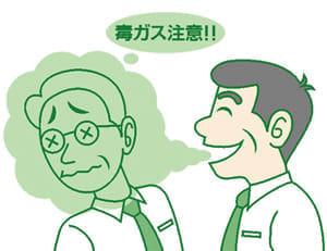 「健口」で健康(1)日本人の口臭 外国人がっかり