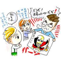 「家に帰りたい」問題の秘策はホメゴロシ!?…父さんの施設入所(4)