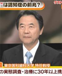 朝田隆さん