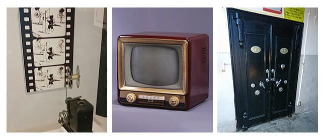(左)昭和20年代の手回し式映写機(中)昭和30年代のテレビ(右)地下に残る旧銀行時代の金庫
