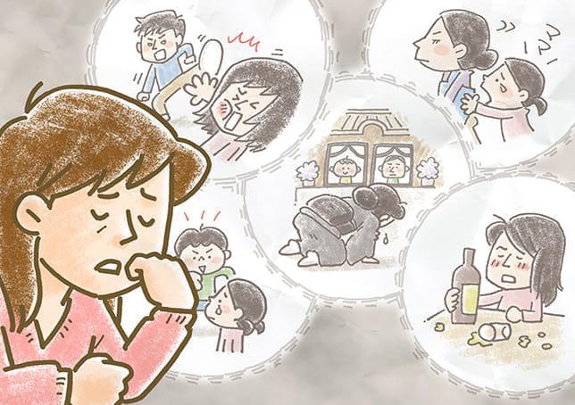 養父母の虐待、家出、借金やっと手にした幸せも悲惨な事故が奪い…夫と息子を一度に失った38歳女性を支えたもの