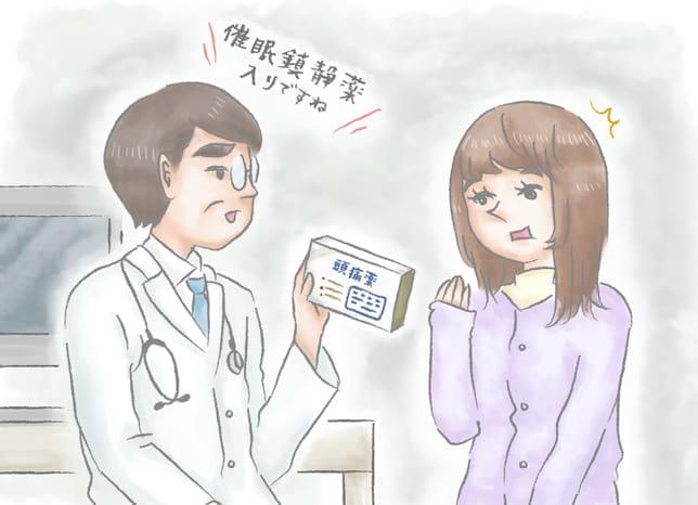 イラスト 奥山裕美