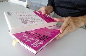 乳がん診療の課題(5)「遺伝性」自費で予防切除