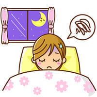 「何時間も寝つけない」「夜中に目覚めてから一睡も…」、でも実際は…不眠患者に多い「睡眠状態誤認」 睡眠薬は逆効果も