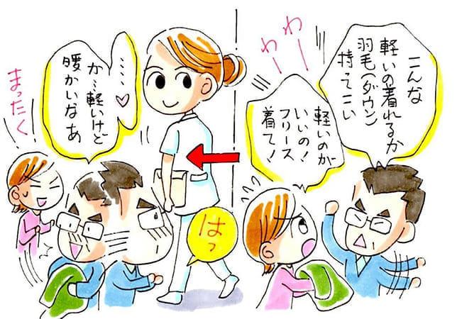 フリースってナニ?「羽毛最強説」で不毛な親子ゲンカ…父さんの施設入所(7)