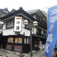 箱根温泉郷は国籍問わず、多くの人を満足させてくれます