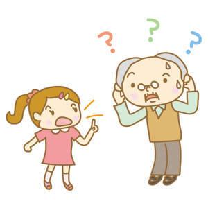 コミュニケーションができず孤独になりがちな老人性難聴 「誰もが通る道」に配慮を