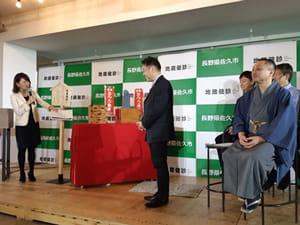 「ぴんころ地蔵」が健康に関するお告げ100種類 長野県佐久市が「地蔵健診」