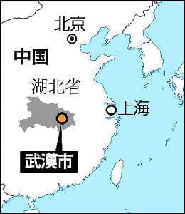 封鎖措置で混乱する武漢…脱出図り駅に殺到、食料買い占め