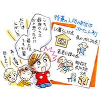 ライターの本領発揮!「要介護の親と幼子を抱え、自身はパニック障害」書類で訴えるも…特養入所大作戦(1)