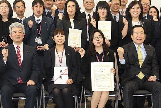 Q-up年間大賞に新潟支社 太陽生命保険