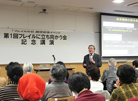 フレイルに立ち向かおう~静岡・三島市で記念日制定イベント