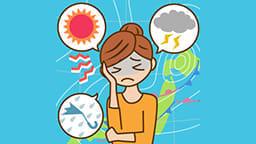 気象予報士ママの「健康注意報」