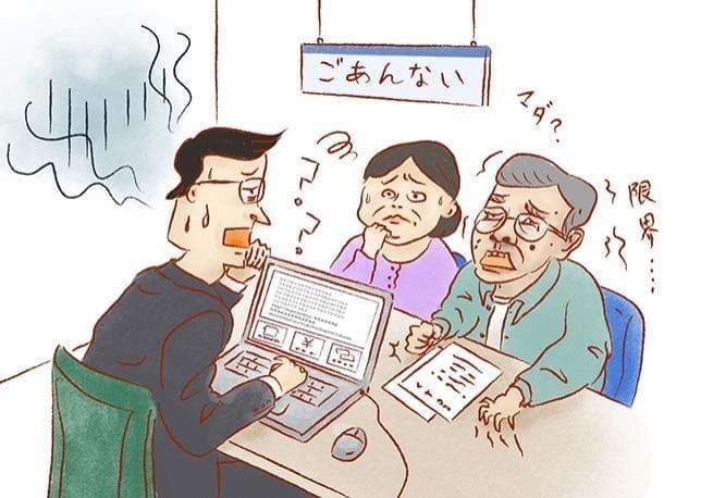 パソコンを使って顧客対応、中高年に「テクノストレス」発生中