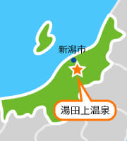 湯田上温泉