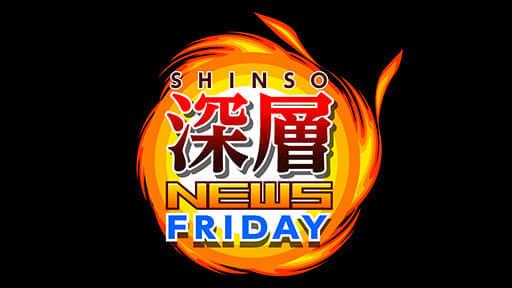香港在住・元NHK青山祐子さん 日本の新型コロナ対策「緩い」