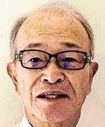 吉沢煕さん
