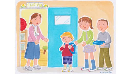 本気のラブレターをもらってきた日…「養護学校」の就学通知書に反して入った小学校で