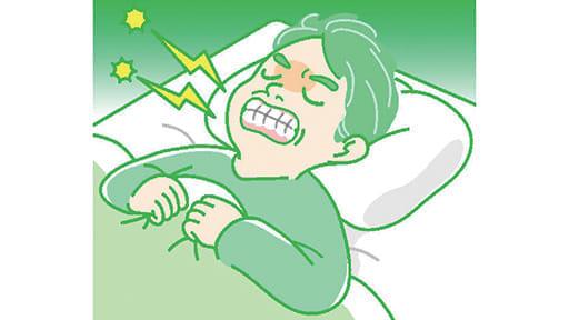 「健口」で健康(12) 歯ぎしり マウスピース効果