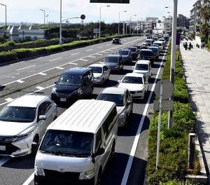 湘南の渋滞再び…4キロ超、住民「気の緩み心配」