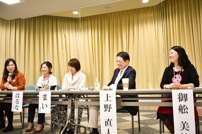 「Pink Ring Summit」で行われたパネルディスカッション(今年2月、東京の聖路加国際病院で)