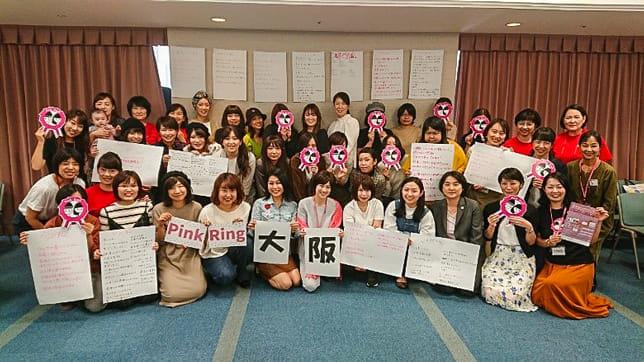 2019年10月に開かれた大阪キャラバンの参加者の記念写真。初対面の方がほとんどだったが、多くの人が連絡先を交換していた