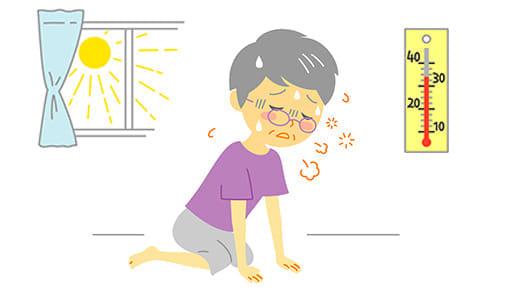 家の中で熱中症になるの?
