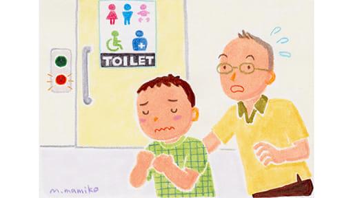 多目的トイレの惨劇…父は手で受け、弟は走った