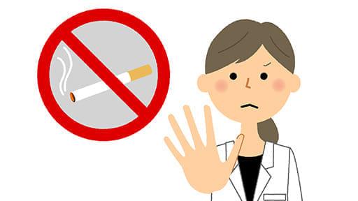 喫煙と新型コロナウイルスで研究会