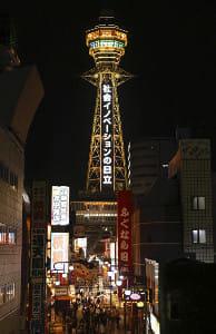 「大阪モデル」3要件すべて上回る…通天閣に「黄信号」点灯