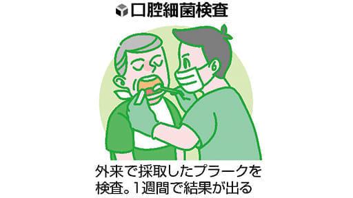 「健口」で健康(17)むし歯、歯周病は生活習慣病