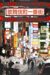 【独自】「夜の街」陽性率3割、会社員らの8倍…新宿区PCR