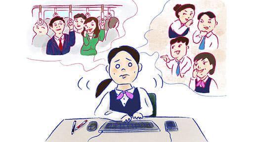仕事のミスで同僚が陰口、落ち込む……元気を回復する方法とは?
