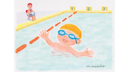 父は何度でもプールサイドを走る…3年通った水泳教室を退会させられた理由