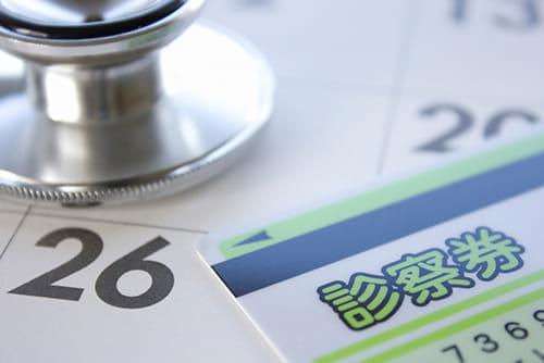 「通院していればがん検診不要」が半数 地方総合病院における内科定期受診患者の検討