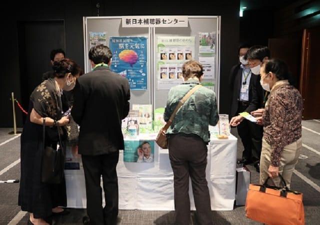 新日本補聴器センターのブース