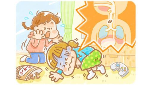 姉と遊んでいた小4がアーモンドを詰まらせ死亡…水分で膨張 乾いた豆類は危ない