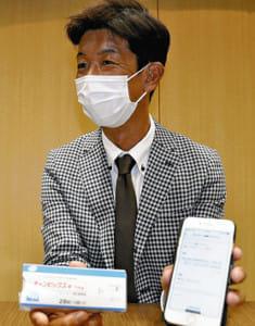 オンライン診療<4>禁煙治療 継続しやすく