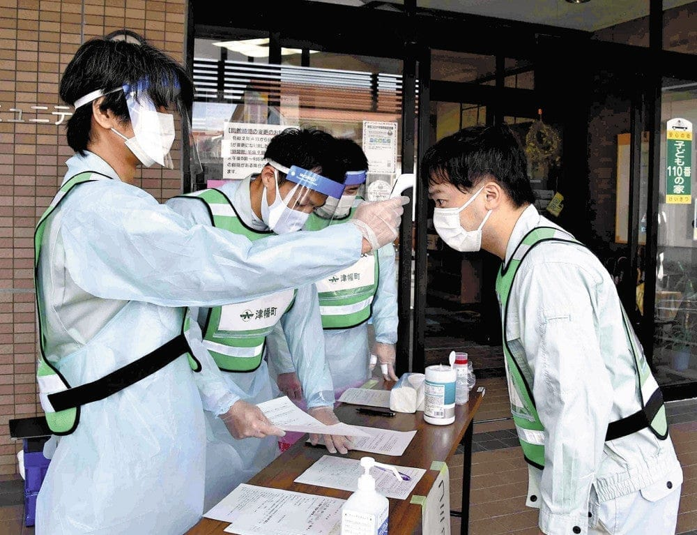 入り口で体温をチェックする町職員たち