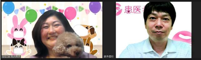 オンラインで対談する駒沢さん(左)と筆者