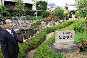 地元世帯に一律3万円支給、「日本一の富豪村」引き継いだ一般財団法人