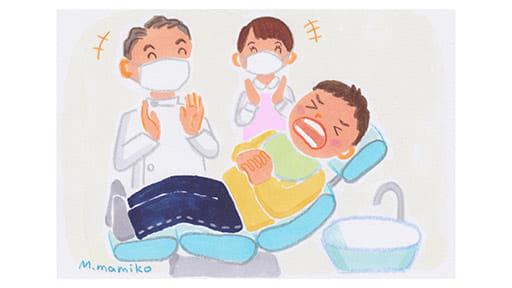クリニック中が大歓声! 10年通って1本の虫歯を治すまで