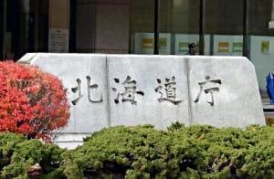 北海道で267人の感染確認、過去最多に
