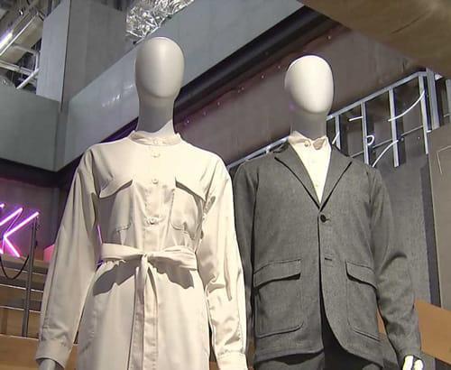 様々な機能を備えたFACT FASHIONの服
