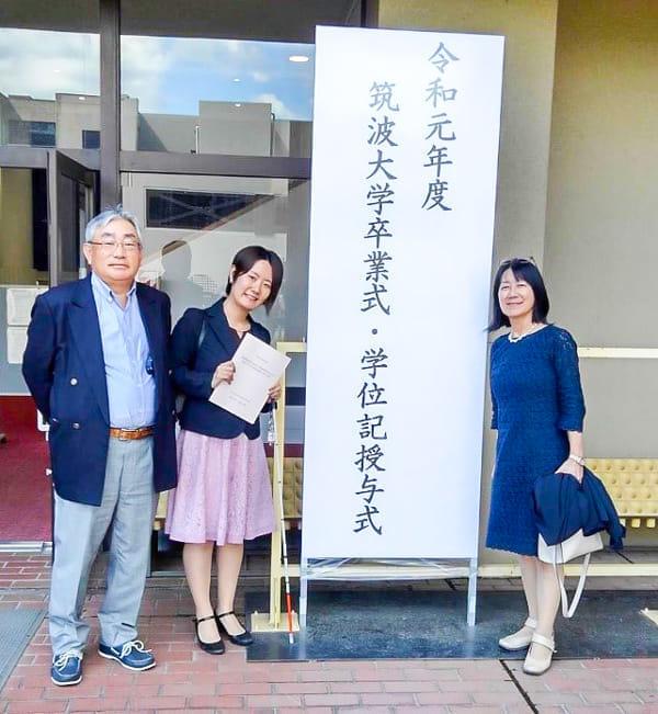 大学院へ進学し博士号の授与式に家族とともに(中央が奈良さん)