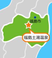 福島土湯温泉 ニュー扇屋