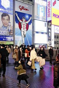 大阪府の新規感染253人、3日連続で300人を下回る